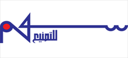 Jobs and Careers at SHM Industry, Egypt | ArabJobs.com