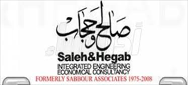 Jobs and Careers at Saleh & Hegab, Egypt | ArabJobs.com