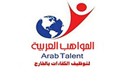 Jobs and Careers at ARABTALENTHR, Egypt | ArabJobs.com