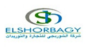 El Shorbagy Company For Trading & Supplies Logo