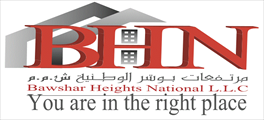 Jobs and Careers at Bawshar Heights National L L C, عمان | ArabJobs.com