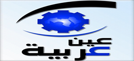 Jobs and Careers at Ain Arabia, مصر | ArabJobs.com