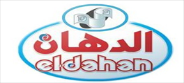 Jobs and Careers at El-Dahan, Egypt | ArabJobs.com