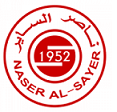 Jobs and Careers at Naser Alsayer Group, Kuwait | ArabJobs.com