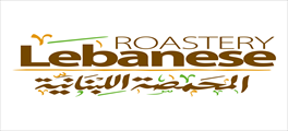 Jobs and Careers at Lebanese Roastery, Egypt | ArabJobs.com
