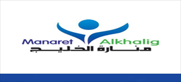 Jobs and Careers at شركة مناره الخليج, Egypt | ArabJobs.com